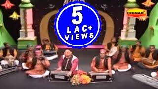 Ganj E Shakar Ke Lal Sabir Kaliyar Wale [Full Video] Kaun Hai Mere Sabir Jaisa
