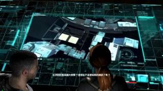 《縱橫諜海:黑名單》第六章 特戰總部 1/3
