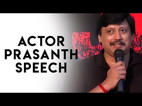 Actor Prasanth Speech   Johnny Movie Audio Launch   SS Music
