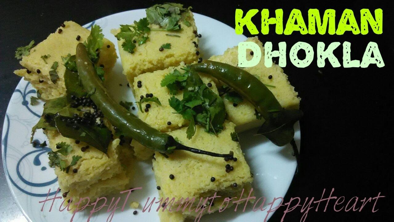 Dhokla recipegujrati khaman dhoklasoft and spongy dhokla recipe dhokla recipegujrati khaman dhoklasoft and spongy dhokla recipeinstant besan dhokla forumfinder Image collections