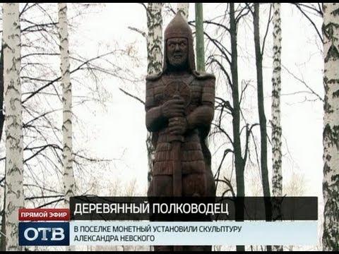 Доска объявлений Росиии -на POMIDORe. Вся Россия