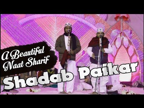 Shadab Paikar Full Naat Video - Vo Bhi Dil  Koi Dil Hai Jaha Me Jisme Tasveer e Taiba Nahi Hai