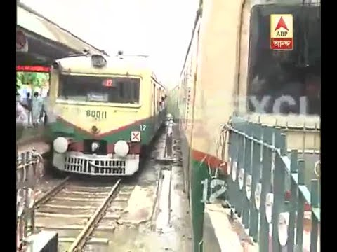 Accident at Sealdah railway station, Local train hits the Guard wall of the platform