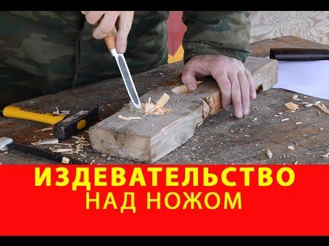 Как делают якутские ножи -