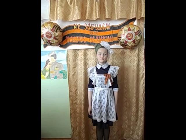 Изображение предпросмотра прочтения – АнастасияСоколова читает произведение «Опять война» Ю.П.Воронова