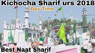 Makhdoom Ashraf Jahangir simnani kichocha sharif dargah 2018 urs day time public