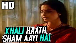 Khali Haath Sham Aayi Hai Asha Bhosle Ijaazat 1987 Songs Rekha