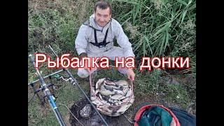 Хлеб лучше пенопласта Рыбалка на Софиевском водохранилище Ловля леща на донки в августе