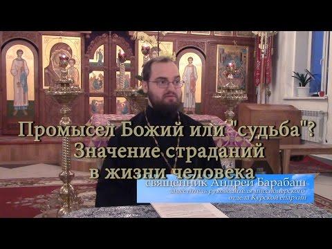 Талицкий районный суд Свердловской области Управление