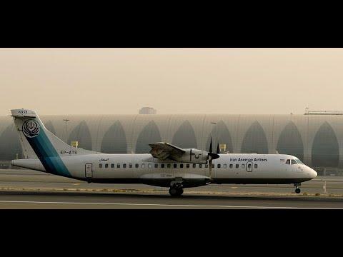 أبرز حوادث الطيران المدني الايراني  - نشر قبل 4 ساعة