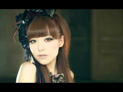 Maon kurosaki (Vanishing POINT)(lyric)