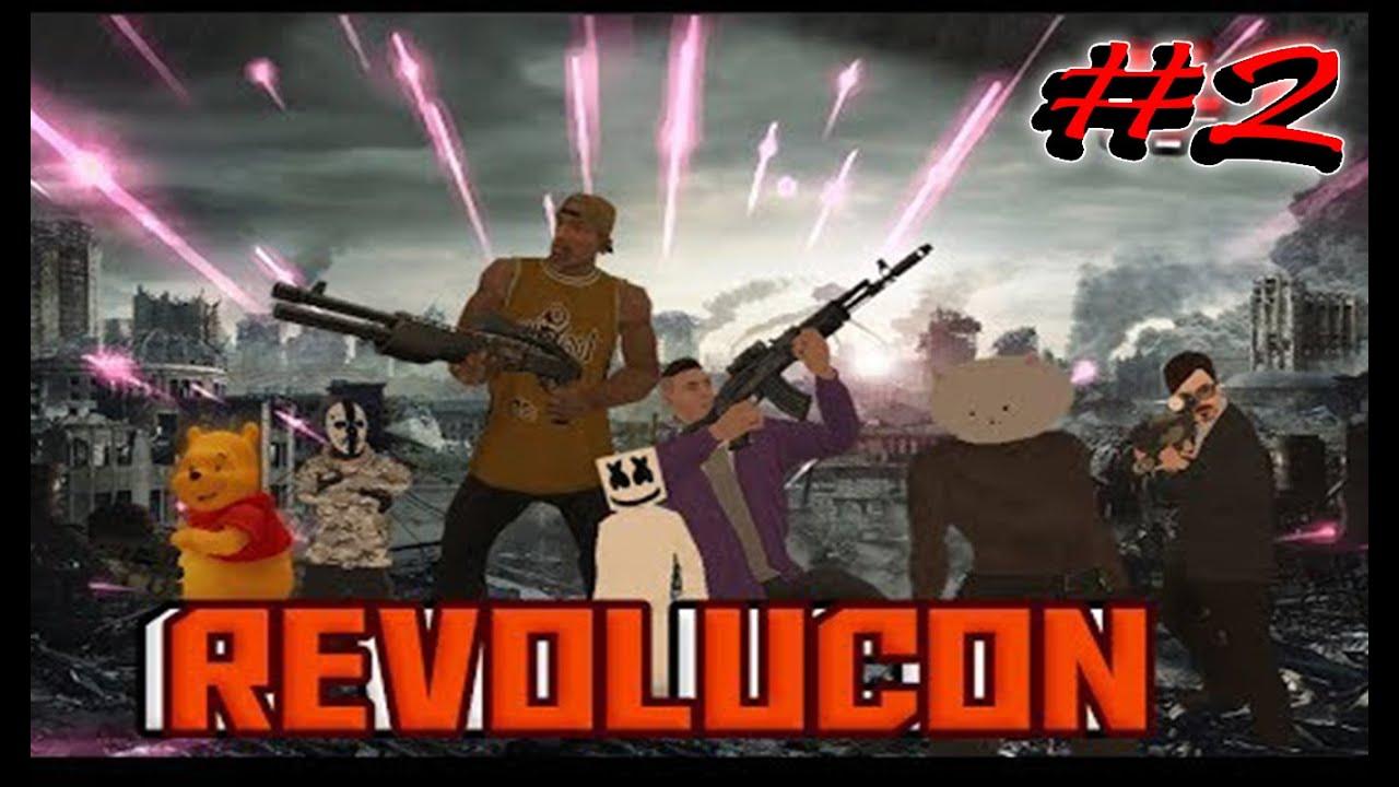 Revolución| formando un equipo parte 2