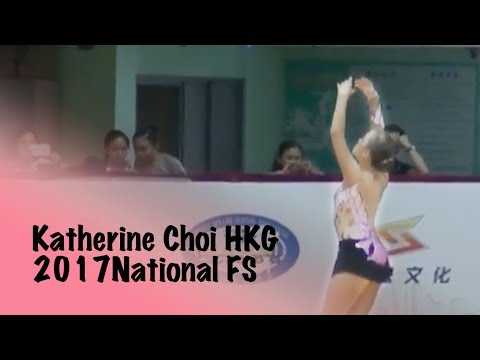 National artistic roller skating championship - Shanghai, China - TeamHK Katherine Choi Long Program