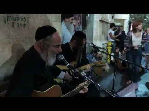 """Shine On You Crazy Diamond"" in Jerusalem (uncut)"