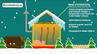 видео Утеплитель для труб отопления экономия средств на отоплении дома