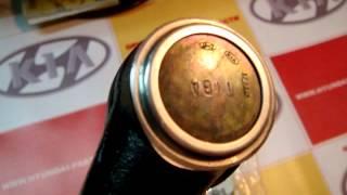 Наконечник рулевой левый, HYUNDAI IX35, 568202S000(, 2016-02-10T11:49:29.000Z)