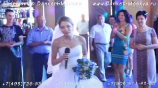 Подарок жениху от невесты. Свадебное видео и съемка свадьбы. Видеооператор Дмитрий