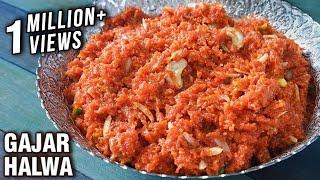 Gajar Ka Halwa Recipe  Homemade Carrot Halwa  Indian Dessert Recipe - Smita