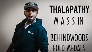 Mass Response For Thalapathy In Behindwoods Gold Medals 2018- Actor Vivek Sir About Thalapathy Vijay