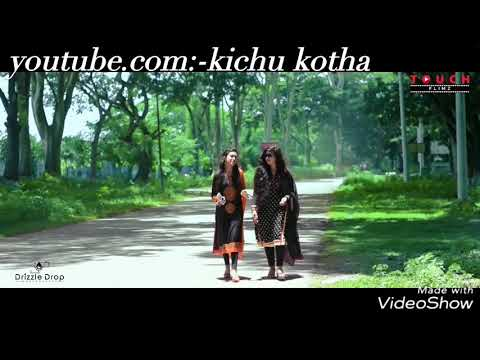 Baje shobhab I prithwi raj ft rehaan full romantic song by kichu kotha