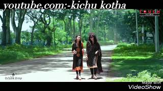 Baje shobhab I prithwi raj ft rehaan full romantic song by kichu kotha.mp3