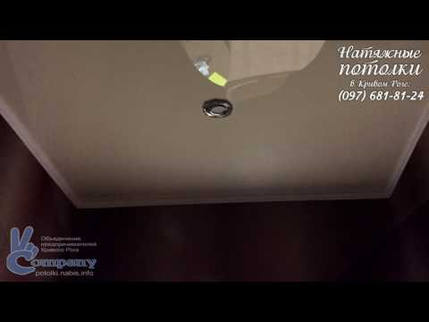Натяжной потолок в темном коридоре как светлая сторона (фото, Кривой Рог)