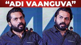 Dev Press Meet | Rakul Preet Singh