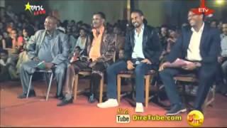 funny Ethiopian idol