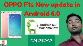 OPPO F1s Update Now available Android 6.0 Marshmallow update in india watch how to do it  #RB-tech