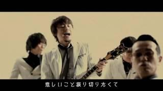 東京スカパラダイスオーケストラ feat. Ken Yokoyama - 道なき道、反骨の。