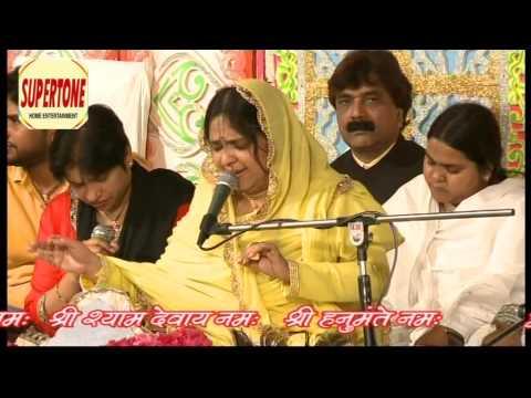 Purnima Sadhvi LIVE | Katha Himmat Das | पूर्णिमा साध्वी लाइव | कथा हिम्मत दास