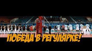 Победители регулярного чемпионата! «Зенит-Казань» - «Югра-Самотлор»