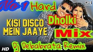 Matal Dance || Kisi Disco Main Jaaye || Hard Dholki Mix ||Dj Bapan