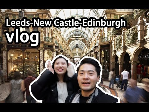 Leeds-New Castle-Edinburgh自驾游后半段vlog