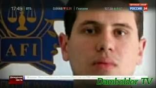 Сын наркобарона Коротышка, похищен в курортном городе Пуэрто-Вальярта в штате Халиско.
