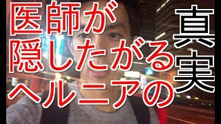 【無料】疼痛治療のバイブル本を無料プレゼント中! ↓↓ http://xn--mdki...