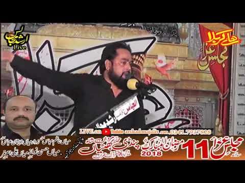 Ex Qadari Sunni Allama Hamid Raza Sultani  Majlis 11 Ramzan 2018 Pindi Bhattian