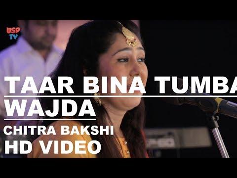 Taar Bina Tumba Wajda Na - Punjabi Folk Love Song Chitra Bakshi USP TV