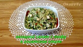 овощной салат с тофу в азиатском стиле. vegetable salad with tofu in Asian style.
