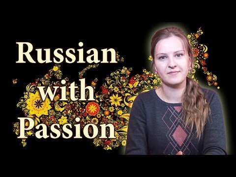 #1 Russian with Passion - Intro