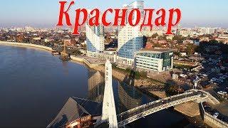 Краснодар. Города России. Интересные Факты 4K