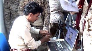 الجيش الوطني في تعز يواصل إجراءات البطاقة الإلكترونية وصرف الرواتب