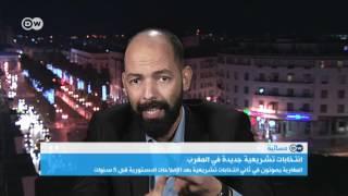رشيد البلغيتي: هذا هو سر نجاح حزب العدالة والتنمية في كسب تأييد المواطن المغربي