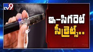 E Cigarettes sold @ pan shops in Hyderabad despite ban - TV9 Nigha expose