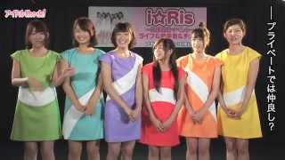 アニソン・ヴォーカル・アイドルユニット i☆Ris お披露目イベント (アイ...