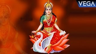 Most Power Full Lakshmi Gayathri Mantram