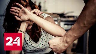 Сенат закон о профилактике семейно-бытового насилия и экологическая безопасность от 13.12.19