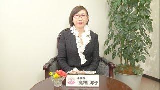 満を持して高橋洋子理事長がニコニコ超会議2017に出演決定 アニソンフィ...
