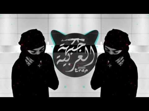 CRIS TAYLOR - Lanet  ( Arabic Trap Beat / دي جي تايلور )