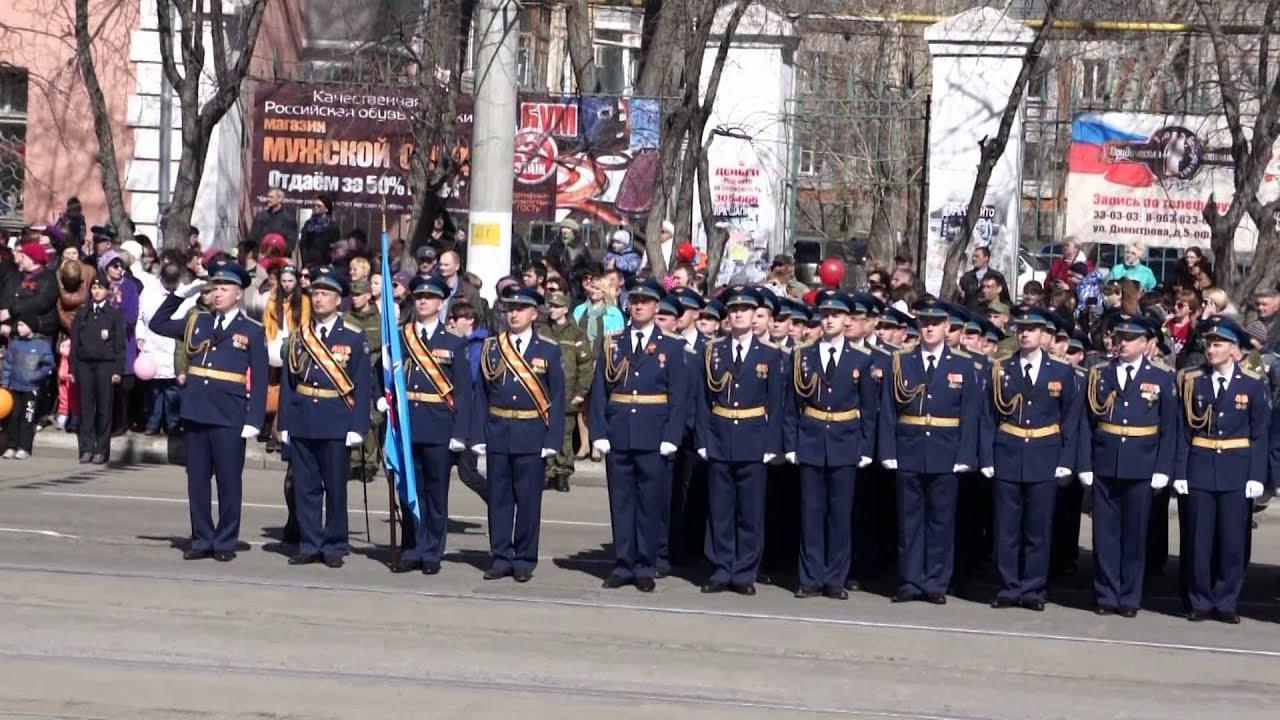 Парад Победы. 9 мая 2015 г. Комсомольск-на-Амуре. Площадь ...